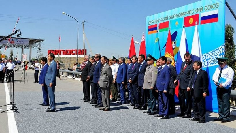 Чем выгодно вступление в ЕАЭС иностранцам из Киргизии?
