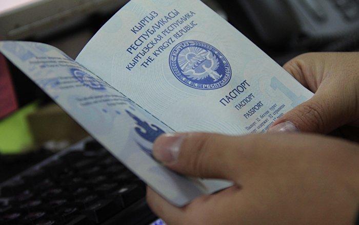 Что изменилось для граждан Киргизии после вступления в ЕАЭС?