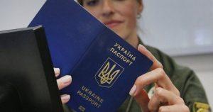 украинец в России