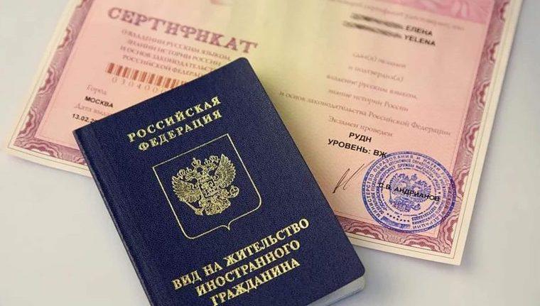 Эксперты прокомментировали закон об упрощенном предоставлении вида на жительство