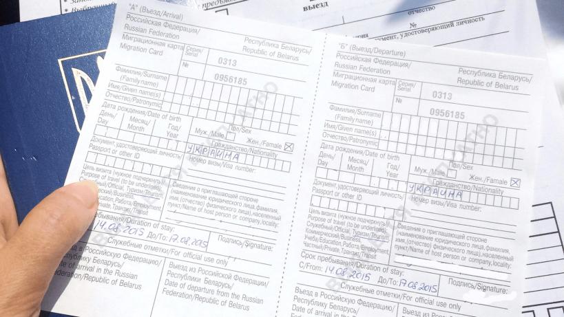 Мигрант в законе: первый документ, который нужно проверить у иностранного сотрудника