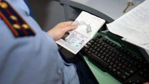 снятие с миграционного учёта