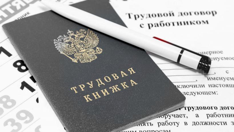 Уведомление МВД: первая обязанность работодателя после оформления мигранта в штат