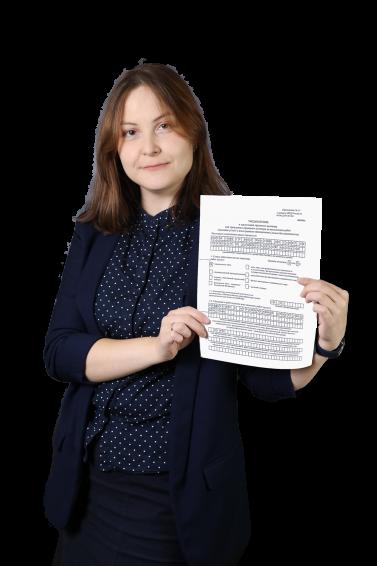Уведомление о заключении трудового договора с иностранцем