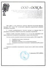 Афанасьев К.Ю.