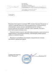 Кузнецов В.Г.