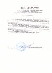 Кандратьев Д.В.