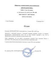 Логунова Н.В.