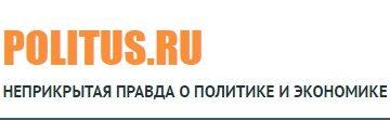 Госдума одобрила новые поправки в федеральный закон о получении гражданства РФ