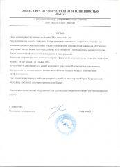 Ракитина Л.С