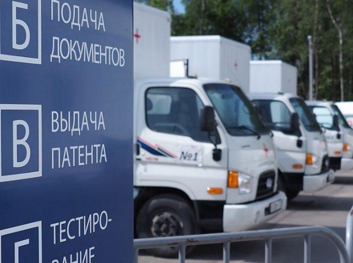 Подаем пакет документов в МВД: