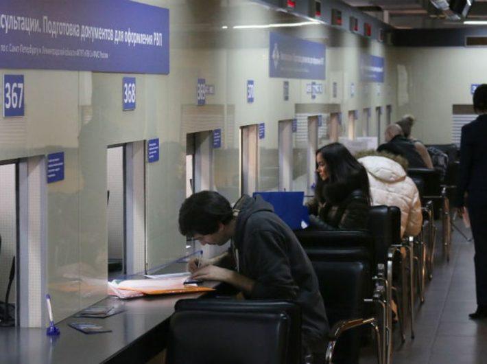 Подаем документы в ГУВМ МВД (бывший ФМС)