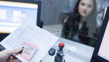 Особенности оформления патента для иностранных граждан в условиях пандемии