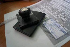 печать миграционного учёта