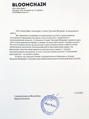 Калинкова Ирина