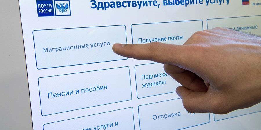 Куда подавать уведомления о приёме иностранца в апреле 2020 года?