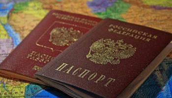 Как оформить гражданство в 2020 году для СПб и ЛО
