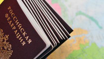 Изменения, которые коснулись миграционного учета