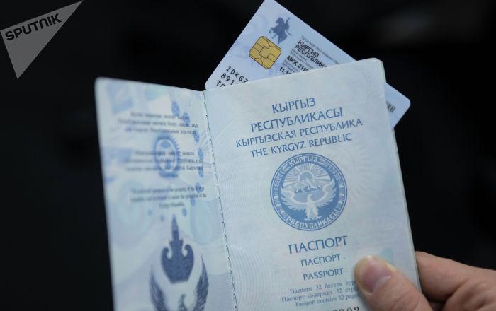 Граждане Киргизии могут работать в России без патента