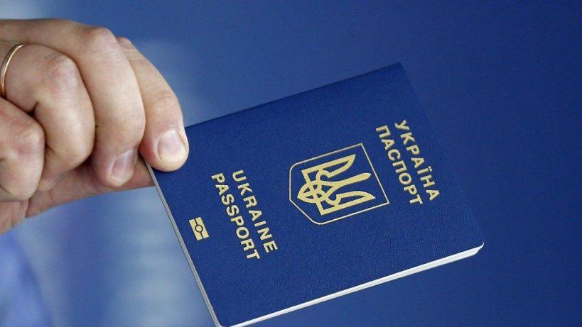 Как с 1 августа легально жить и работать украинцам в РФ