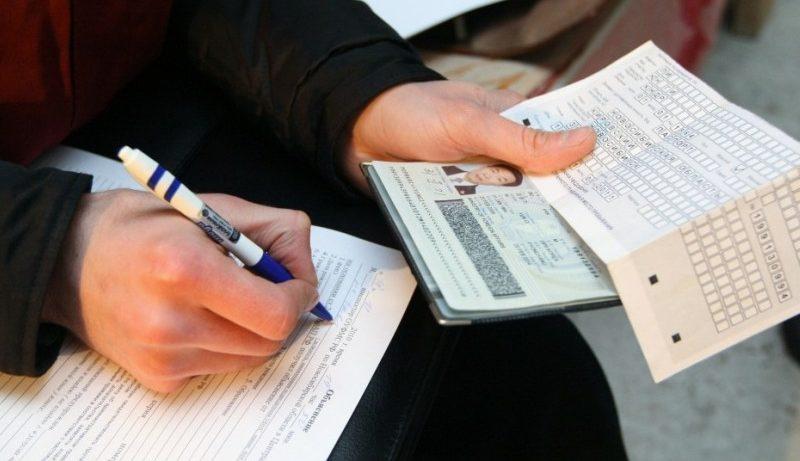 Как раньше уже не будет. Где теперь регистрировать иностранного гражданина?