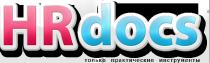 публикация альянс в hrdocs