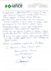 Саруев Н.