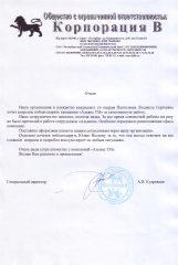 Кудрявцев А.В.