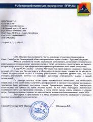 Шинкарева И.Г