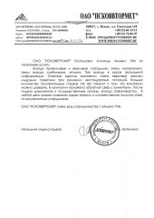 Артюнина Н.А.