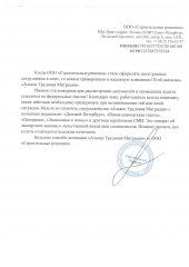 Горбунов В.Н.