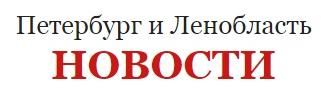 Действительно ли нужно быть беженцем, чтобы остаться в России (Украина)