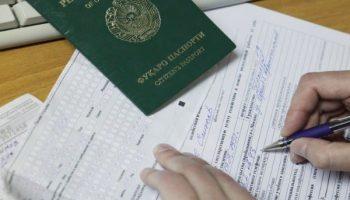 ВАЖНО: с 13 июня 2020 года меняется форма миграционного учёта