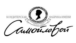 фабрика Самойловой