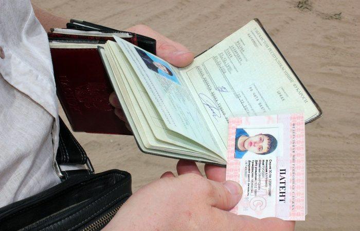 Продление регистраций по чекам за патент