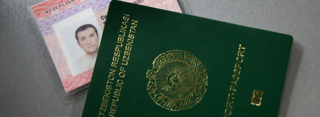 Обновлена процедура оформления и выдачи патентов для работы иностранным гражданам и лицам без гражданства  на территории РФ