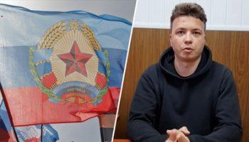 Получение патента на работу для граждан ЛНР и ДНР