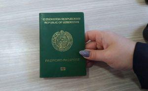 Если мигрант потерял паспорт