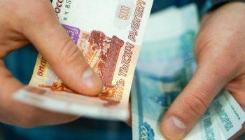 Цены на миграционный учет с октября